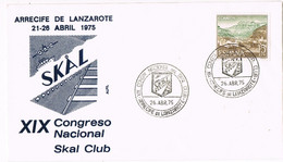 42037. Carta ARRECIFE De LANZAROTE (Canarias) 1976.  Congreso SKAL Club, Turismo - 1971-80 Storia Postale