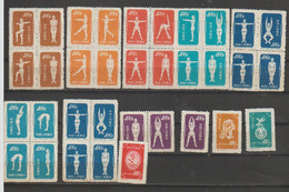 Chine. China  Timbres Des Années Cinquante. Neufs - Unused Stamps