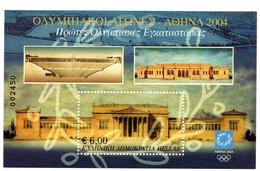 2002 - Grecia BF 21 Olimpiadi Di Atene - Zomer 2004: Athene