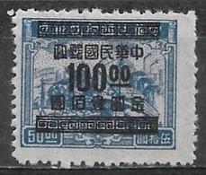 China 1949. Scott #925 (MH) Plane, Train And Ship - 1912-1949 Republik
