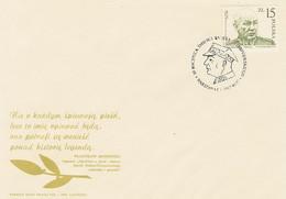 Poland FDC.2941 B: Karol Swierczewski - FDC