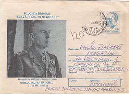 99152- MARSHALL ION ANTONESCU, MILITARIA, COVER STATIONERY, 1995, ROMANIA - Militaria