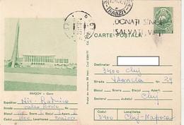 99159- BLOOD DONATIONS, MEDICINE, HEALTH SPECIAL POSTMARK ON BRASOV RAILWAY STATION POSTCARD STATIONERY, 1978, ROMANIA - Medicina
