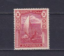 ZANZIBAR 1936, SG# 320, CV £26, Part Set, Sailboat, MH - Zanzibar (...-1963)
