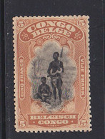 STAMPS-BELGIAN-1910-CONGO-MNH**-UNUSED-SEE-SCAN - 1894-1923 Mols: Ungebraucht