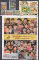 UNO Genf Jahrgang 1995, Postfrisch **, 261-284 Komplett - Ungebraucht
