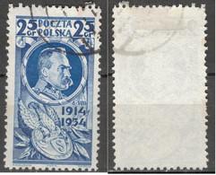 POLAND POLEN POLOGNE 1934 Mi 287 MARSHALL  PILSUDSKI  - USED - Usati