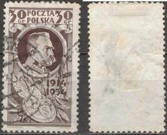 POLAND POLEN POLOGNE 1934 Mi 288 MARSHALL  PILSUDSKI  - USED - Usati