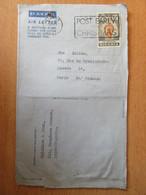 Nigeria - Enveloppe Voyagée Entre Lagos Et Paris En 1958 - Nigeria (...-1960)