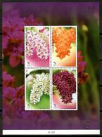 Thailand 2010 Tailandia / Flowers MNH Flores Blumen Fleurs / Cu15906  31-36 - Non Classificati