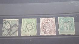 LOT560494 TIMBRE DE FRANCE OBLITERE CACHET PP - Collections
