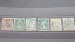 LOT560516 TIMBRE DE FRANCE OBLITERE ETUDE - Collections