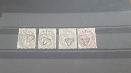 LOT560522 TIMBRE DE FRANCE OBLITERE CACHET DE FACTEUR - Collections