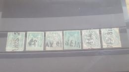 LOT560523 TIMBRE DE FRANCE OBLITERE ETUDE - Collections