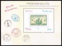 Lao 1987 MNH MS, Ships, Stamp Exhibition  Capex 87  - Toronto, Canada - Esposizioni Filateliche