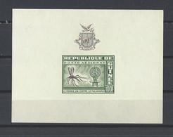 GUINEE.  YT Bloc   ND   Neuf **  1962 - Guinee (1958-...)