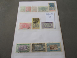 LOT TIMBRES DU SENEGAL. - Used Stamps