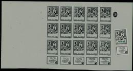ISRAEL 1983 SHELEL: FULL SHEET 100 SHEKEL ERRORS IMPERFORATE AND MISSING VALUE MNH VF!! - Non Dentellati, Prove E Varietà