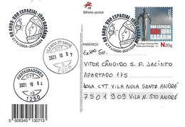 PORTUGAL - Entier Postaux N20g (with Commemorative Postmarks) - 60 Years Of Yuri Gagarin's Space Flight - Russia & URSS