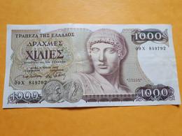 GRECE 1000 DRACHMES 1987 - Grecia