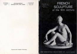 1984 Andorra Mushroom - Ohne Zuordnung