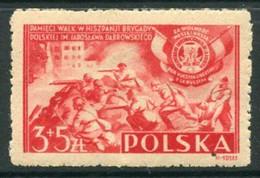 POLAND 1946 Dabrowski Legion In Spain MNH / **.  Michel 434 - Nuovi