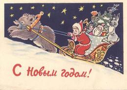Tomsk, Postсаrd Shishkov - Altri