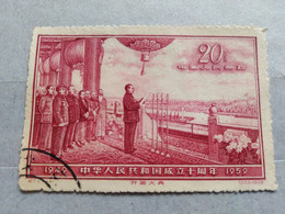 China 1959 The 10th Anniversary Of People's Republic - Unused Stamps