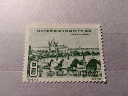 China  1960 1960 The 15th Anniversary Of Liberation Of Czechoslovakia - Ungebraucht