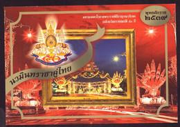 AK 003125 THAILAND - Tailandia