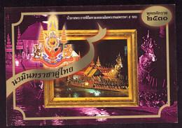 AK 003126 THAILAND - Tailandia