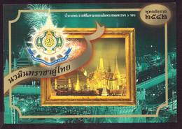 AK 003127 THAILAND - Tailandia