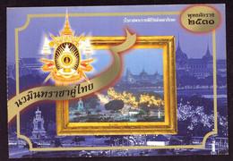 AK 003128 THAILAND - Tailandia