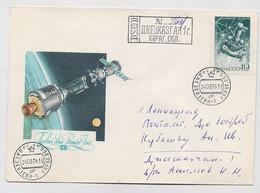 SPACE Dzhezkazgan Cover Mail USSR RUSSIA Rocket Sputnik Soyuz -21 Landing - Russia & URSS