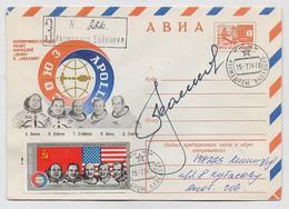 SPACE Stationery Cover Mail USSR RUSSIA Rocket Sputnik Baikonur Signature Soyuz Apollo USA - Russia & URSS