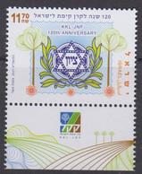 1.- ISRAEL 2021 KKL-JNF 120th Anniversary - Nuovi (con Tab)