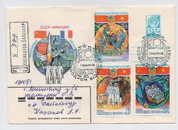 SPACE Stationery Cover Mail USSR RUSSIA Rocket Sputnik Set Stamp Baikonur Vietnam Parachute - Russia & URSS