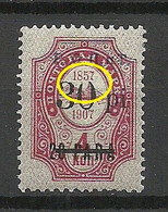 """RUSSLAND RUSSIA 1910 Levant Levante * ERROR Variety """"0"""" In 30 Opened At Top - Levant"""