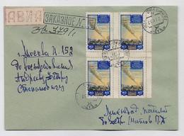 SPACE Cover Mail USSR RUSSIA Rocket Sputnik Astronomy Meteorite Sikhote – Alin Comet RARE Leningrad - Russia & URSS