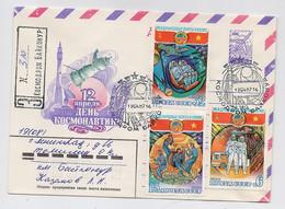 SPACE Stationery Cover Mail USSR RUSSIA Rocket Sputnik Set Stamp Baikonur Vietnam Radar - Russia & URSS