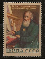 Russie 1956 N° Y&T : 1802 (gomme Faible) ** - Nuovi