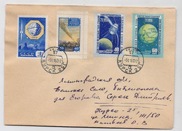 SPACE Cover Mail USSR RUSSIA Rocket Sputnik Set Stamp Astronomy Meteorite Sikhote – Alin Comet Observatory - Russia & URSS