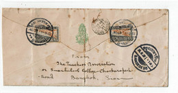 CTN74 - SIAM LETTRE DU 23/6/1927 LEGEREMENT RACCOURCIE A GAUCHE - Siam
