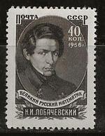 Russie 1956 N° Y&T : 1807 ** - Nuovi