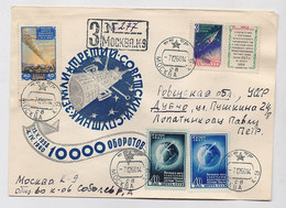SPACE Cover Mail USSR RUSSIA Rocket Sputnik Set Stamp Astronomy Meteorite Sikhote – Alin Comet - Russia & URSS