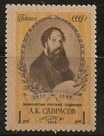 Russie 1956 N° Y&T : 1815  (gomme Faible) ** - Nuovi
