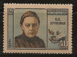 Russie 1956 N° Y&T : 1817 * - Nuovi