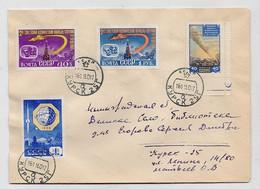 SPACE Cover Mail USSR RUSSIA Rocket Sputnik Set Stamp Astronomy Meteorite Sikhote – Alin Comet Dog Belka Strelka - Russia & URSS
