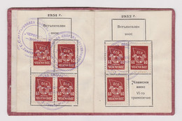 1950s Bulgaria Communist Sport Club Membership Card With Fiscal Revenue Stamps (60721) - Ohne Zuordnung
