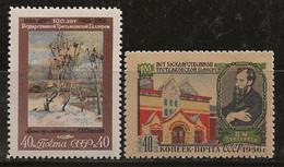 Russie 1956 N° Y&T : 1823 Et 1824 * - Nuovi
